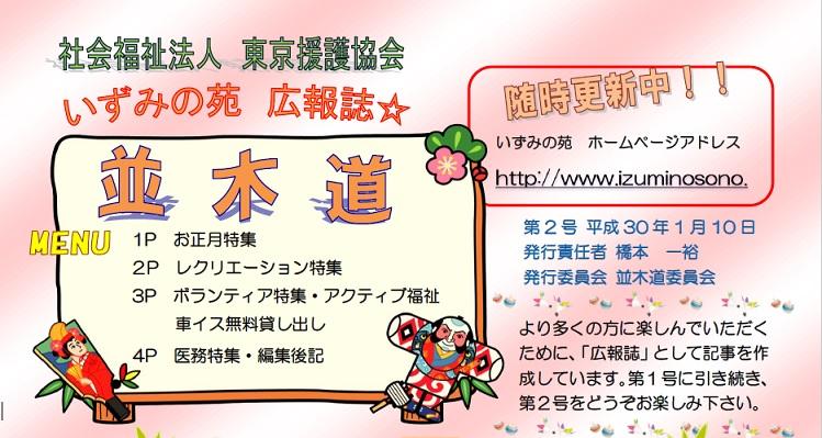 アクティブ福祉にて最優秀賞獲得!
