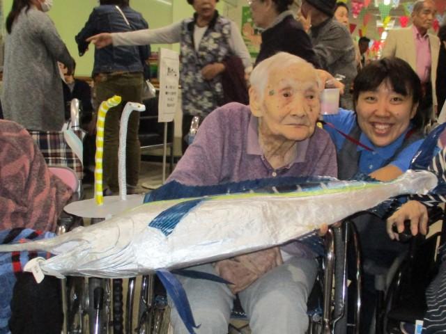 大きな魚が釣れましたー!