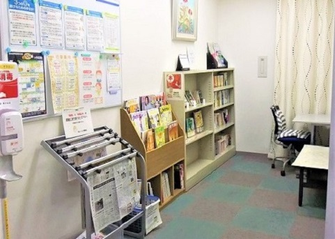 新聞・図書コーナー